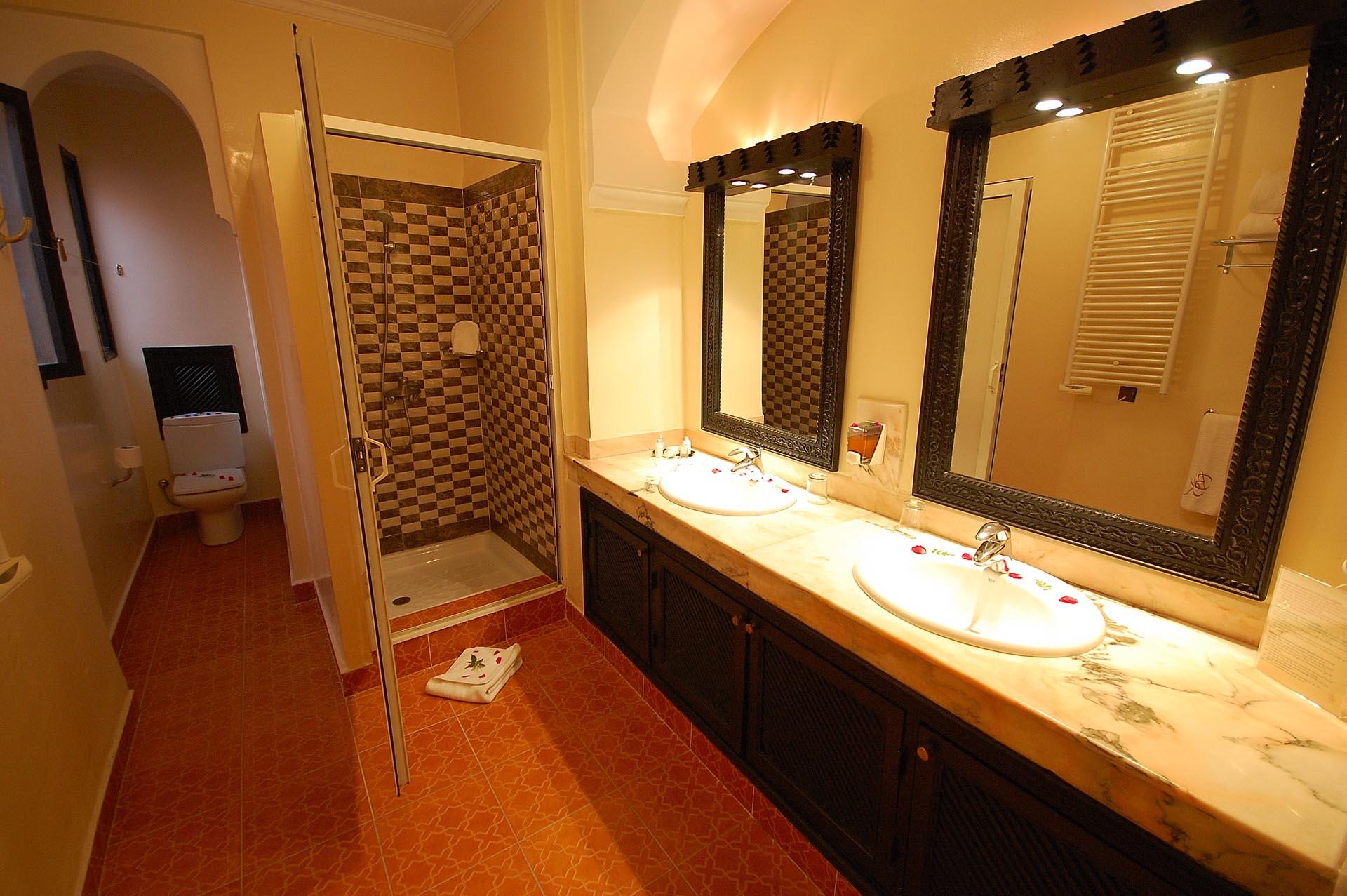 Bathroom 205